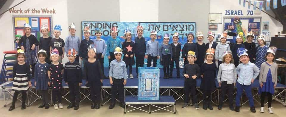 Year 1 at their Chagigat Siddur 2019